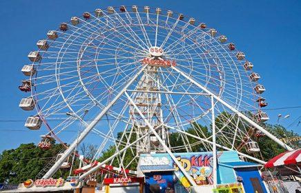 Где в Москве есть колесо обозрения?