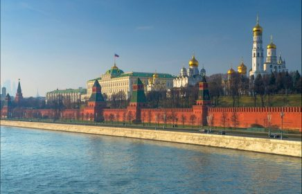 Московский Кремль, прошлое и настоящее