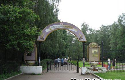 Парк – усадьба Кузьминки