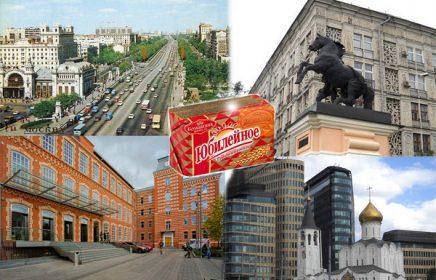 Бесплатная пешеходная экскурсия «Квартет. Ленинградский проспект» от компании «Твоя Москва»