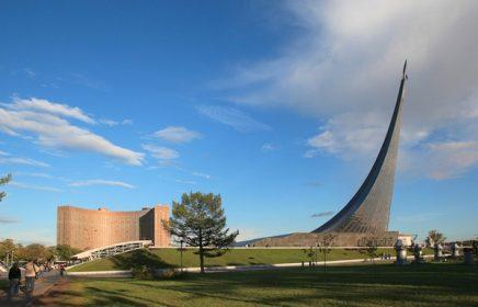 Усадьба Шереметева в Останкино и монумент Покорителям Космоса