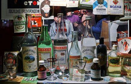 Музей истории пьянства (закрыт)