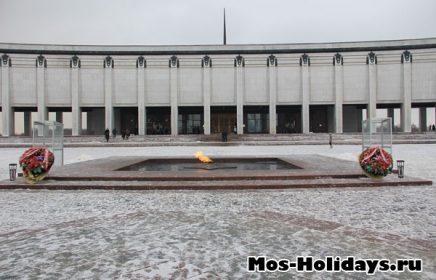 Музей Победы (Центральный музей Великой Отечественной войны) на Поклонной горе