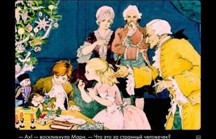 Музей советских игровых автоматов покажет новогодние диафильмы на своих витринах