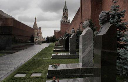 Некрополь у Кремлевской стены на Красной площади