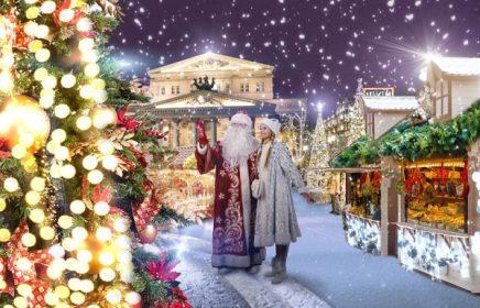 Новый год на фестивале «Путешествие в Рождество»