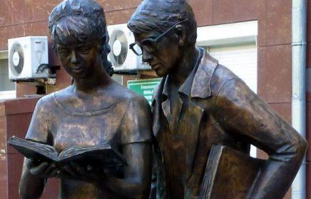 Памятник Шурику и Лиде  в Москве