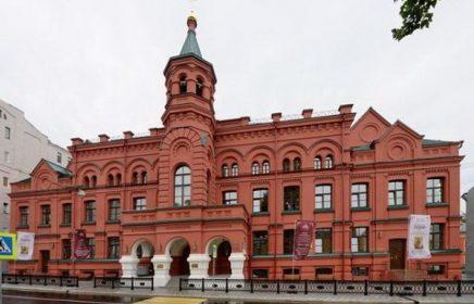 Соборная палата