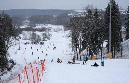Спортивно-горнолыжный курорт «Яхрома»