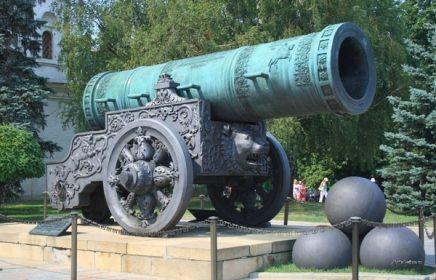 Царь-пушка и Царь-колокол