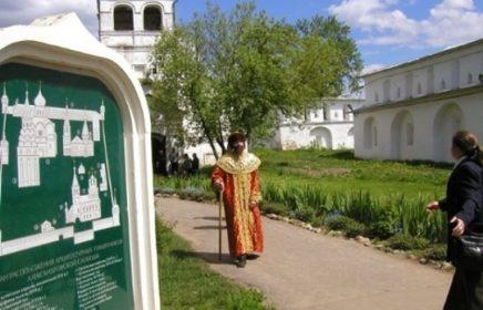 Однодневная экскурсия «В гостях у Ивана Грозного»