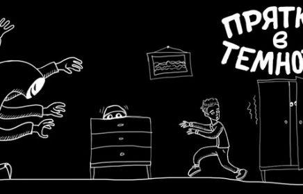 Захватывающая экшн-игра для детей и взрослых «VTEMNOTE 2.0»