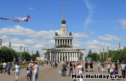ВВЦ – Всероссийский выставочный центр