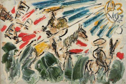 Выставка «Атака Дон Кихотов»