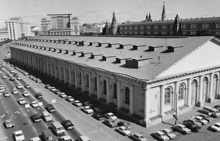 Выставочный проект «Манеж. 200 лет в центре событий»