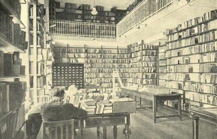Выставка «Дело библиотекарей»