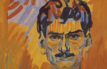 Выставка Мартироса Сарьяна в Третьяковской галерее