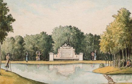 Выставка «Монумент садов Богородицких…»