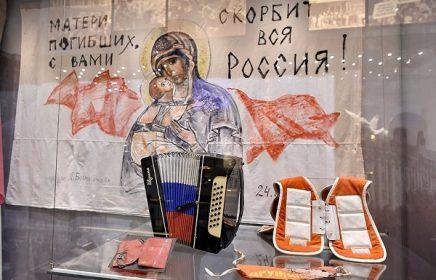 Постоянная экспозиция «Россия XXI в.» в Музее современной истории России