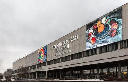 Мультимедийная выставка «Третьяковская галерея. Искусство XX века»