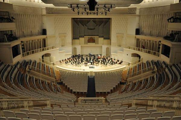 Концертный зал им. П.И.Чайковского
