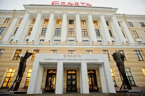 Музей «Эрарта» в С.-Петербурге