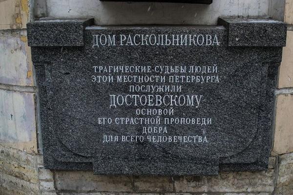 Табличка рядом с Демидовым мостом