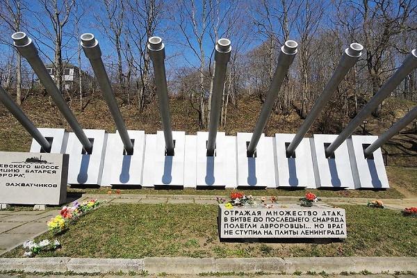 Мемориал на Дудергофских высотах