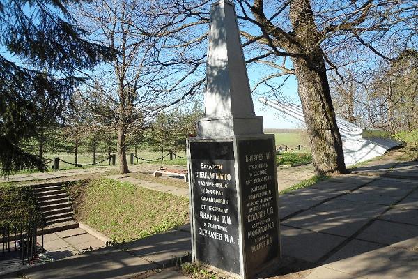 Памятник на Дудергофских высотах
