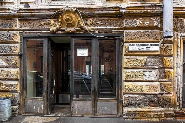 Вход в особняк Брусницына