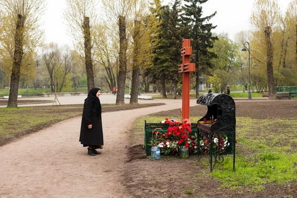 Мемориальная зона