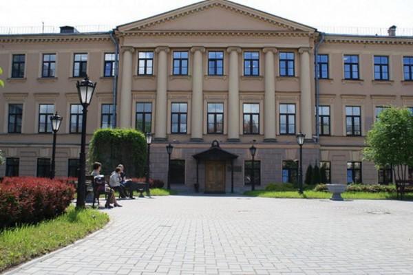 Музей истории государственных бумаг