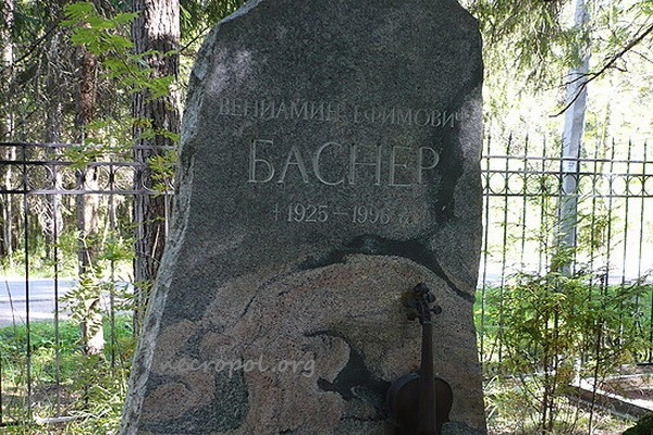Комаровское поселковое кладбище