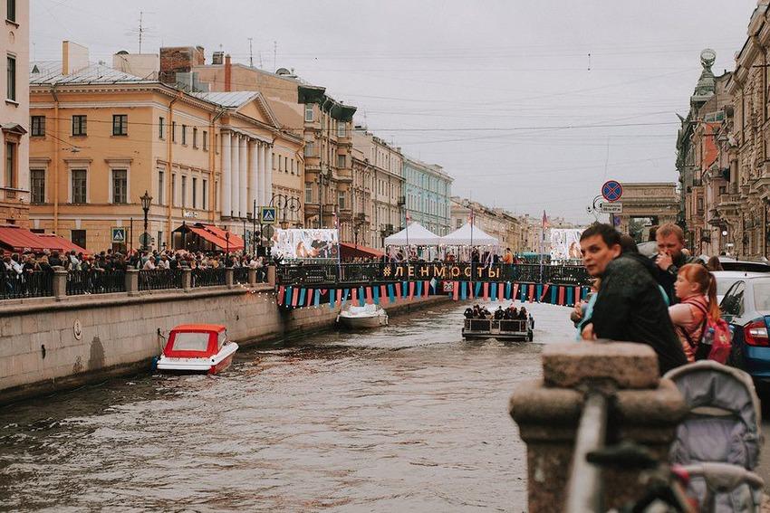 Фестиваль «Ленинградские мосты»
