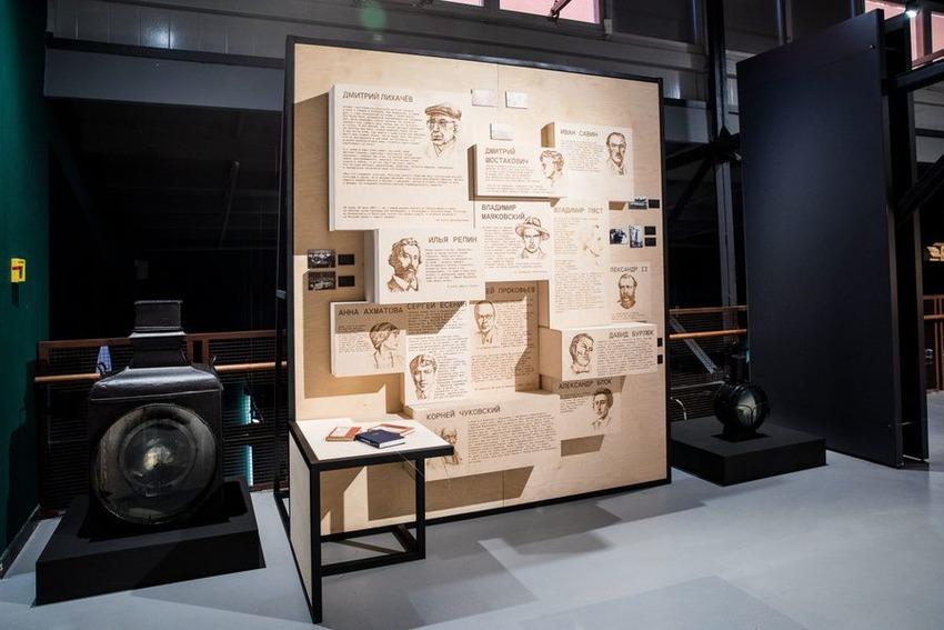 Выставка «По соседству»