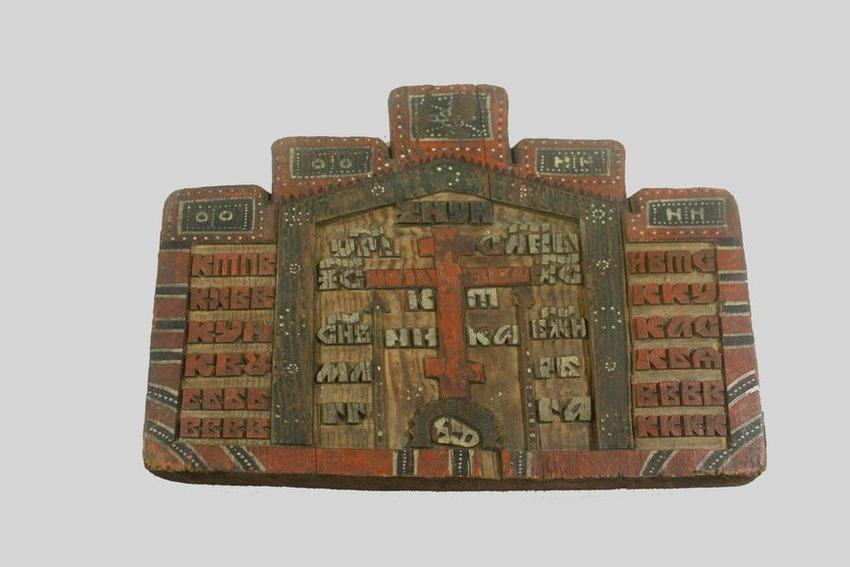 Выставка «Древлеправославие: символы сохраненных традиций»