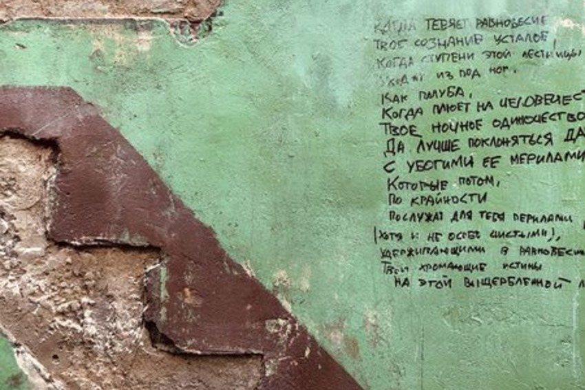 Выставка «Иосиф Бродский. «Сохрани мою тень»