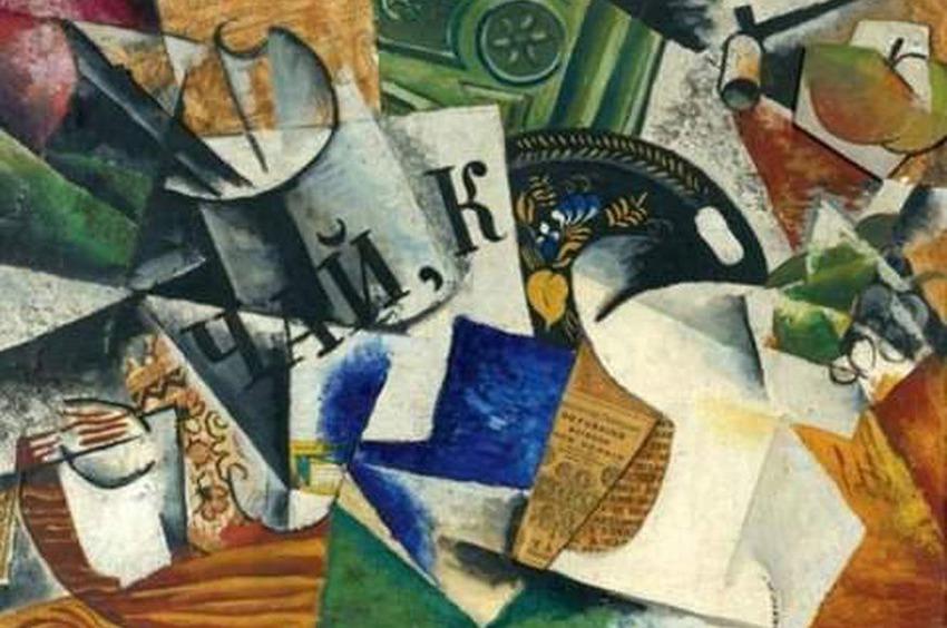 Выставка «Итальянский футуризм из коллекции Маттиоли. Русский кубофутуризм из Русского музея и частных коллекций»