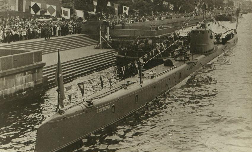 Выставка «Морские парады в Петербурге: страницы истории»