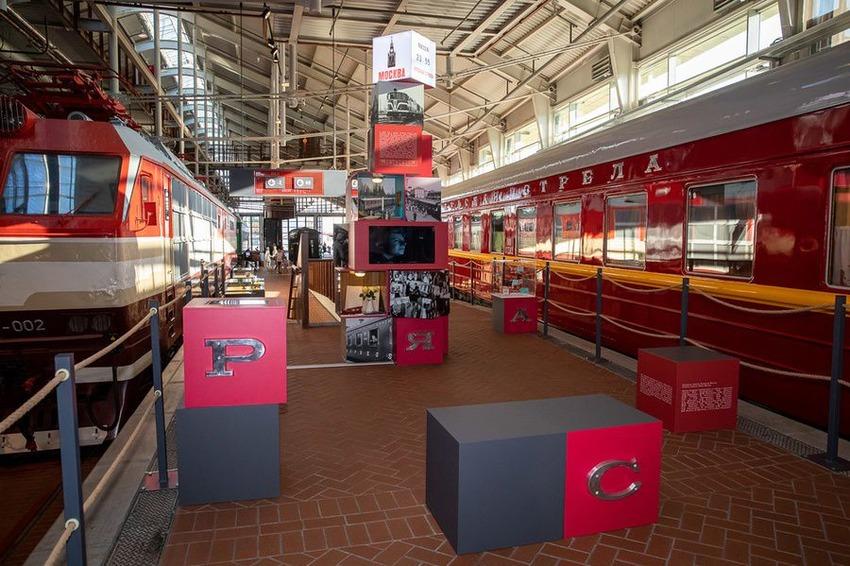 Выставка «Поезд №1»