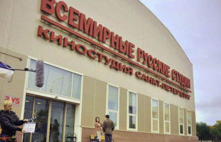 Экскурсия «Петербург — столица сериалов». Погрузиться в магию кино на съемочной площадке одной из крупнейших киностудий Восточной Европы