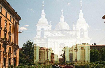 Пешеходная экскурсия «Невидимый Петербург». Заглянуть в «непарадный» центр города и узнать, как, кем и почему менялся его облик