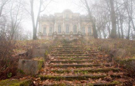 Усадьба Лейхтенбергских в Петергофе