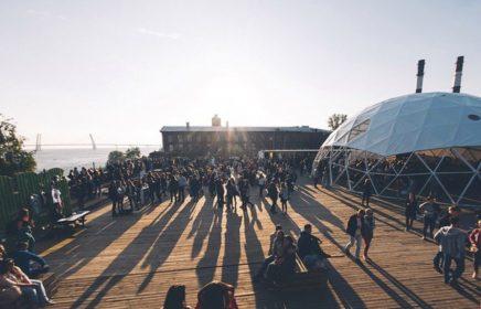 Фестиваль Airfest