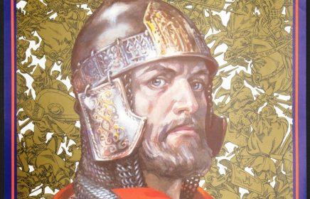 Выставка «Александр Невский в исторической памяти»