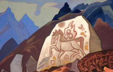 Выставка «Алатас – Белый камень»