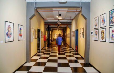 Музей современного искусства Артмуза