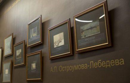 Выставка художницы Серебряного века Анны Остроумовой-Лебедевой «Барышня в пенсне»