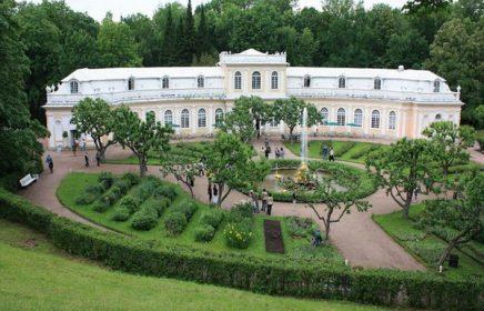 Ботанический сад БИН РАН (Аптекарский огород)