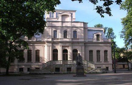 Дворец Великого князя Александра Михайловича (Дворец Великой княгини Ксении Александровны)